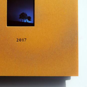 Miodowy 2, czcionka 9 mm